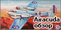 Valom 1/72 Bell YFM-1 Airacuda - Недокуда