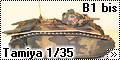 Tamiya 1/35 B1 bis - Немного о французском танкостроении