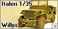 Italeri 1/35 Willys jeep - Советский командирский Виллис